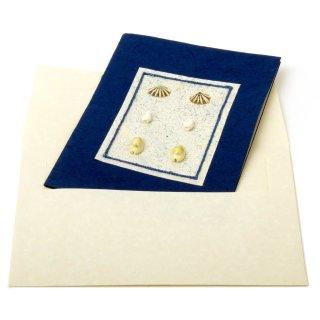 w27759-klappkarte-blau-mit-6-muscheln