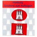 w10448-stickerei-zum-aufbuegeln-hamburg-wappen-mini